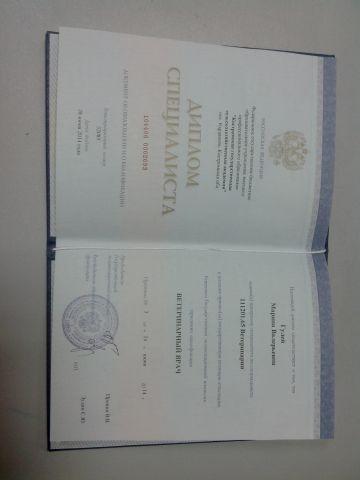 Марина86 (document)