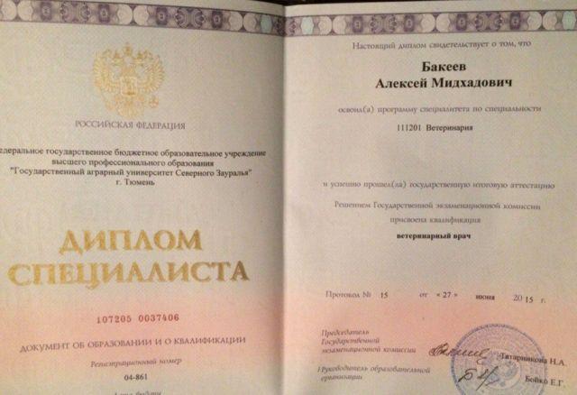 xemul72 (document)