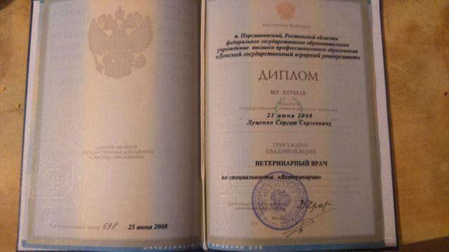 Сергей222 (document)