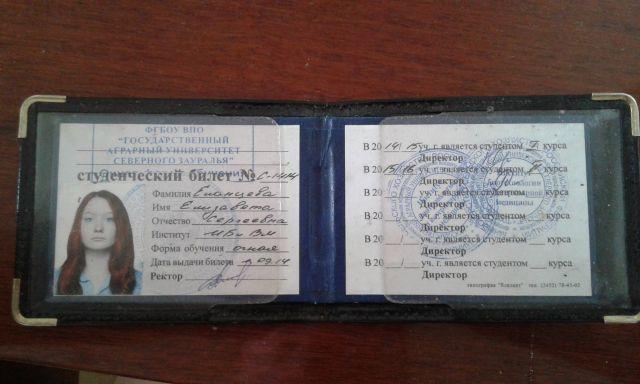 foxellanseva (document)
